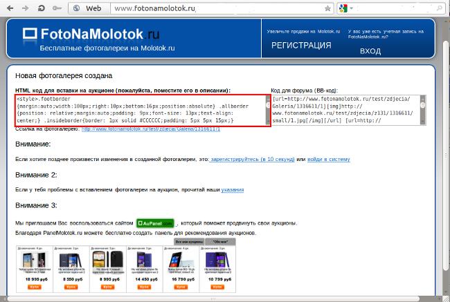 kod HTML do wstawienia na aukcję